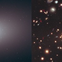 Live fast, die young monster galaxy discovered by astronomers