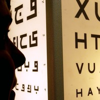 Protein discovery offers hope of blindness disease treatment – researchers