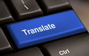 Irish translators needed to work for the European Commision at home and abroad