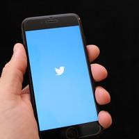 Women's refuge uses Twitter feature to highlight hidden abuse