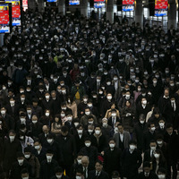 Japan announces record daily number of coronavirus cases
