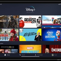 Disney+ streaming service launches in UK as families stay at home