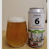 Craft Beer: The Easter bunny comes good with two herby brews from Kinnegar