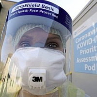 Omagh GPs say PPE supplies 'minimal and inadequate'