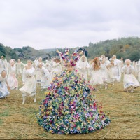 May Queen dress worn by Florence Pugh in Midsommar among props up for auction