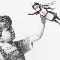 New Banksy artwork pays tribute to NHS heroes