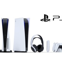 Sony reveals PlayStation 5 console due for launch later this year