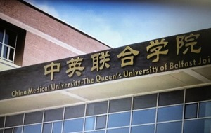 Queen's University charters jet to bring Chinese students direct to Belfast
