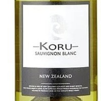 Wine: A Sauvigon Blanc with an explosion of citrus and passion fruit flavours