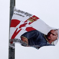 Stormont department seeks police advice about removing Billy Wright flags in Dungannon