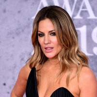 Police used Caroline Flack's celebrity status against her, claims her mother