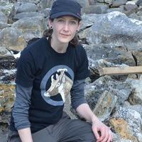 166 million-year-old dinosaur bone found on Isle of Eigg