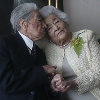 Ecuadorian couple named world's oldest married pair