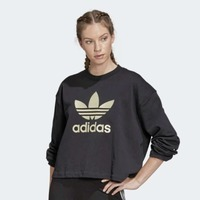 Netting a Bargain: Amex £5 off Tesco £40 spend; Adidas 30% sale and extra 15% off; Deliveroo £5 off