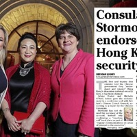 Almost 60,000 PPE items donated by China to Stormont before Hong Kong remarks