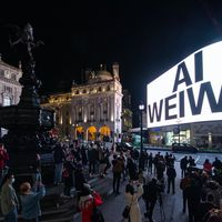 Ai Weiwei video installation played at Piccadilly Circus