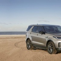 Suite of updates for Land Rover Discovery