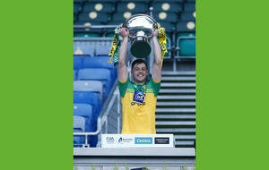 Manager Mickey McCann: Many elements to Donegal's Nicky Rackard Cup triumph