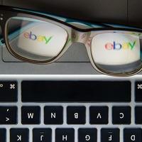 eBay supports work placement scheme