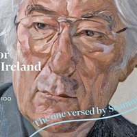 Newton Emerson: In Seamus Heaney, everyone should see the value in sharing a figure who can transcend our divide