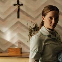 Horror film Saint Maud leads London Critics' Circle film awards nominations