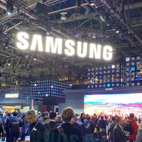 Samsung prepares to unveil latest flagship smartphones