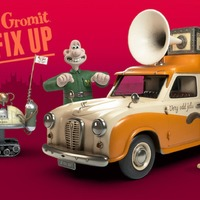 New Wallace and Gromit AR app offers 'new form of storytelling'