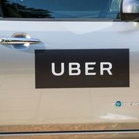 Uber takeover of UK-based taxi software maker faces watchdog investigation
