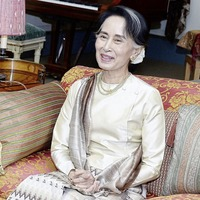 Nobel peace laureate Aung San Suu Kyi previously visited Northern Ireland