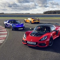 Lotus legends ready for final bow
