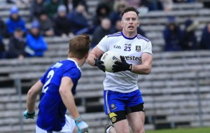 Monaghan players helping keep stars of the future focused