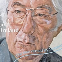 Family of Seamus Heaney not asked for use of portrait in Northern Ireland centenary campaign