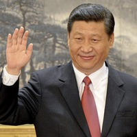 China rejects G7 criticism on human rights