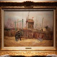 Van Gogh painting sells for £11.2 million in Paris