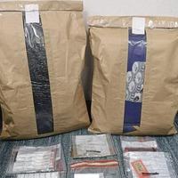 East Belfast UVF linked to seizure of £200,000 worth of drugs