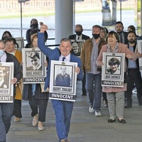 Ballymurphy families press Irish government to oppose amnesty for British soldiers