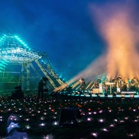 Glastonbury event livestream made free after technical issues