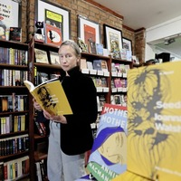 Seed author Joanna Walsh on collaborating with Belfast's No Alibis Press