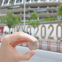 Royal Mint 50p coin celebrates Team GB ahead of Tokyo Olympic Games