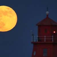 Strawberry moon: Final supermoon of 2021 to rise in the night sky