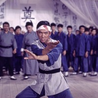 Cult Movies: One Armed Boxer 'a wild excursion into 1970s martial arts movie-making'