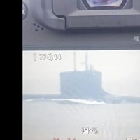 Sinn Féin MLA concerned by sighting of US submarine near Rathlin