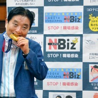 Japan mayor apologises for biting athlete's Olympic medal
