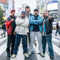 People Just Do Nothing star: We wanted to give Kurupt FM a taste of success