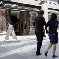 Waterstones confirms new Derry store will open on November 5