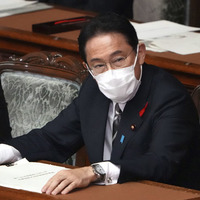 Japan prepares for national elections after parliament dissolved